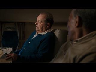 Пока не сыграл в ящик (2007) (Джек Николсон, Морган Фриман) | драма, комедия, приключения